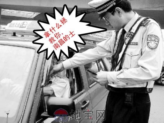 这司机的车门被我朋友打开了他也不管直接开向那美女